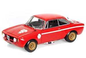 Giulia Sprint GT/GTA